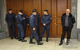 В Кривом Роге принято решение о работе Муниципальной гвардии