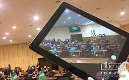 В Кривом Роге началось пленарное заседание сессии горсовета