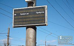 «Бабусі чекають на морозі тролейбусів, а їх немає», - депутат городского совета