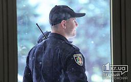 «Мысль о том, что патрульная полиция не выполняет своих обязанностей – нереальна», - начальник патрульной полиции Кривого Рога
