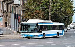В Кривом Роге на маршрут № 228 выехал еще один автобус