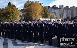 У Кривому Розі відбудеться перший фестиваль «День поліцейської та юридичної освіти»