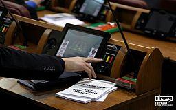 Кнопкодавство по поручению однопартийца в Криворожском горсовете