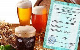 Дніпропетровщина отримала 79 мільйонів гривень від ліцензій на продаж алкоголю
