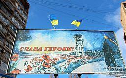 Мешканці Кривого Рогу розпочинають боротьбу із сепаратизмом