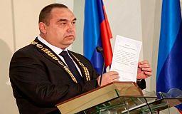 Ватажка «ЛНР» судитимуть за збитий ІЛ-76