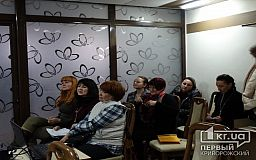 Криворізькі волонтери прийняли гостей із Кам'янця-Подільського