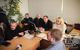 В горсовете Кривого Рога цитируют Януковича и «голосуют по сердцу, а не по закону»