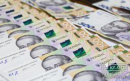 Инвестиции в ГОКи превысят годовой бюджет Кривого Рога