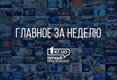 ВКривом Роге 2-ой раз замесяц подожгли флаг Украинского государства