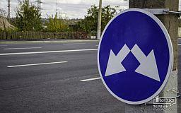 Впервые за 20 лет в Кривом Роге отремонтировали две самые длинные дороги, - заявление