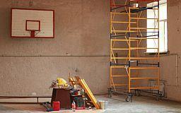 Гімназія та дві школи, - у Команді Усова повідомили про старт ремонтів закладів освіти