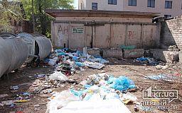 Вывоз мусора в Кривом Роге может подорожать