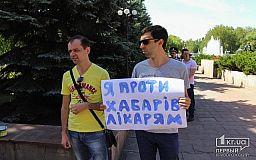 Технічно запустити медреформу в Україні з 1 січня неможливо