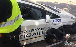 Терміново! В Дніпропетровській області оголошено план «Сирена»