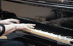 Молоді композитори з Кривого Рогу можуть поборотися за 20 тис. гривень