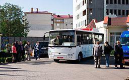 Впервые  в  Кривом Роге пройдет выставка  экологичного автотранспорта