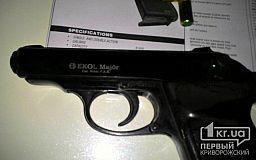 Оружие для самозащиты - опасность или необходимость в Кривом Роге (ОПРОС)