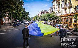 100 лет Украинской революции: молодежь из Кривого Рога может поучаствовать в конкурсе