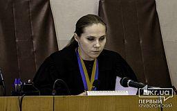 Судья признала квалификацию дела криворожского оператора правильной
