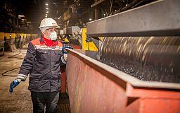 Южный ГОК инвестировал 400 млн гривен в ремонт секций обогатительной фабрики