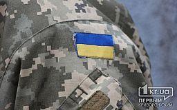 Героям України необхідно житло, - петиція в Кривому Розі