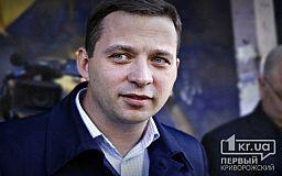 Заместителю Вилкула доверили модерировать важную секцию на форуме в Киеве
