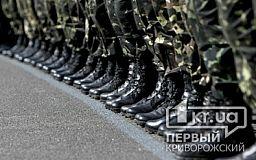 На Днепропетровщине участникам АТО выделили более 15 тысяч гектаров земли