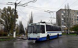 В Кривом Роге отремонтировали троллейбус для Бахмута