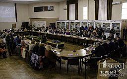 Вилкул напомнил об успехах Удода, похвалил участников конкурса «Общественный бюджет»