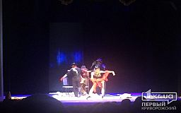 В театрі «Академія руху» в Кривому Розі презентували виставу «Спокушені спрагою»