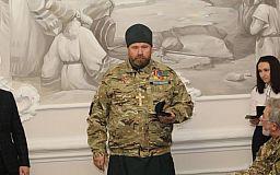 В Дніпрооблраді нагородили капеланів Дніпропетровської області, серед них - криворіжці