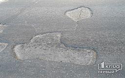 Ремонтировать дороги на Карнаватке в Кривом Роге пока не будут