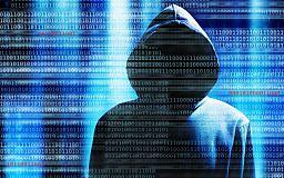 В кіберполіції встановили комп'ютер, з якого були вкрадені персональні дані учасників АТО
