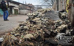 Підприємства-постачальники тепла в Кривому Розі продовжують «одягати» оголені труби