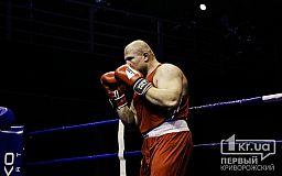 Криворожанин стал двукратным чемпионом Украины по боксу