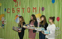 Криворізькі студенти провели благодійну акцію для дітей