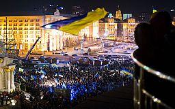 Українці відзначають День Гідності та Свободи