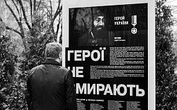 Тисячі «нігоянів» продемонстрували, що значить любити Україну - Президент про Революцію Гідності