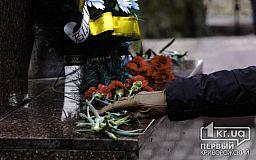 Утро в Кривом Роге начали с почтения героев Революции Достоинства