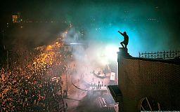 Як в Україні починався Майдан 2013: найбільш вражаючі фото