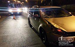 Легковушка сбила двоих криворожанок, которые перебегали дорогу в неположенном месте