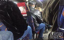 Криворожские перевозчики: стараемся удовлетворять пассажиров