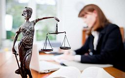 Жителям Кривого Рога юристы готовы помогать бесплатно