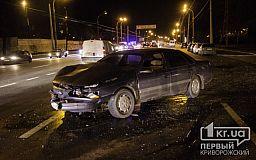 В Кривом Роге на автомагистрали случилось ДТП