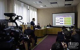 В Кривому Розі оголосили переможців конкурсу «Громадський бюджет» (Список)