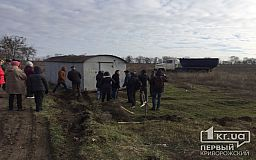 Остановить незаконное строительство в Кривом Роге