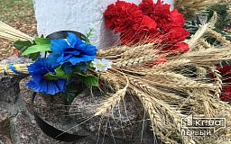Криворіжців запрошують вшанувати жертв Голодомору, запаливши «свічку памяті»