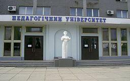 Студенти з Кривого Рогу стали переможцями конкурсу «Студент року Дніпропетровщини»