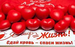 Дніпропетровській області необхідна найбільша кількість донорів